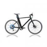 Best Cube EPO 2011 - Electric Bike wholesale