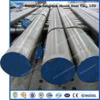 Best P20 steel high quality alloy steel wholesale wholesale