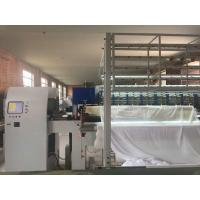 China Computerized Chain Stitch Multi Needle Quilting Machine 2450 High Speed 300m / H on sale