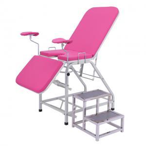 China Wholesale good quality  hospital furniture gynecology operating  table on sale