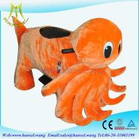Best Hansel safe kiddi ride amusement kiddy ride animatronic animals wholesale