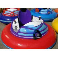 Best Safety Theme Park Bumper Cars , Electric Ice UFO Bumper Cars 6-10 km/h Speed wholesale