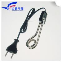 Best newly hot sale beverage immersion heater In USA wholesale