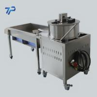 Best Automatic Popcorn Making Machine with Good Price/Popcorn Maker Machine for Sale wholesale
