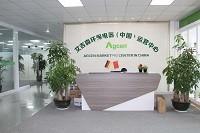 Shenzhen Agcen Environmental Protection Technology Co., Ltd.