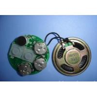 Buy cheap Recording Sound Module from wholesalers