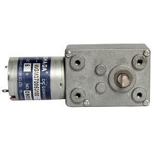 China DC Worm Gear Motor (WGM370) on sale