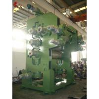 Quality 4 Roll PVC Calender Machine 1500mm 1700mm Width For Soft PVC Leatheroid for sale