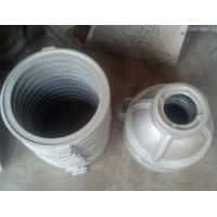 Buy cheap Street Light Cover from wholesalers