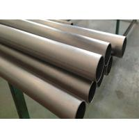 China Annealed / Pickled Small Stainless Steel Tubing Stainless Steel Structural Tubing on sale