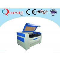 Best 0.05mm Line Width CO2 Laser Engraving Machine 100W For Denim Leather Water Cooling wholesale