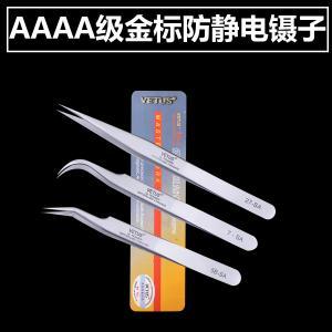 High Precision Eyelash Extension Tweezers Individual Eyelash Tweezers SA Series