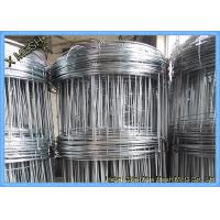 Best Heavy Duty Metal Wire Mesh Sheets , High Tensile Fabric Mesh Screen Field Fencing wholesale