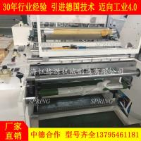 Buy cheap hot melt Infusion plaster patch making machine from wholesalers