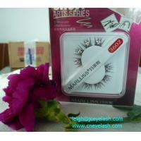 China Material silver crystal diamond decorated false eyelashes with invisible band on sale