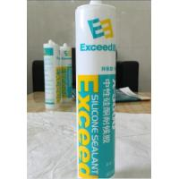 Best Water Tight Silicone Sealant For Glass , Neutral Building RTV Silicone Sealant wholesale