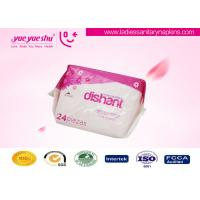 Buy cheap Women Daily Use Anion Panty Liner , Breathable Cotton Sanitary Panty Liners from wholesalers