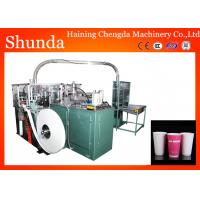 Cheap High Speed Automatic Cup Making Machine With Switzerland Hot Air System for sale