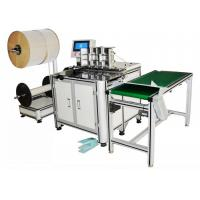 China 800-2000 Books / Hour Auto Spiral Binding Machine Air Pressure 6-8 Bar on sale