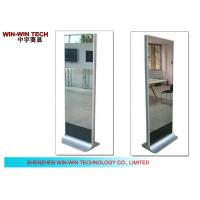 Best Full HD 42inch Motion Magic Mirror Display For Cosmetics Shop wholesale