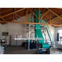 China HDPE High Speed Film Blowing Machine on sale
