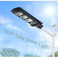 China 2835 Chip Outdoor Solar Lights / All In One Solar Street Courtyard Light on sale