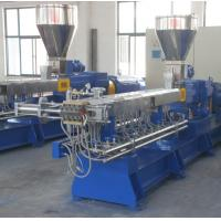 Best Waste Plastic Recycling Granulator Machine for PET Bottle Flakes Recycling Line wholesale