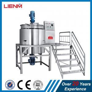 Best 100L 200L 300L 500L 1000L High Speed Homogenizer Mixer Liquid Soap Machine Cosmetic Mixer wholesale