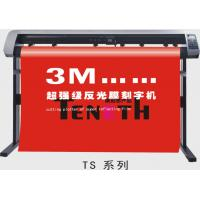 Best High Precision USB TENETH Film Plotter Cutter / Laser Cutting Plotters CE Approved wholesale