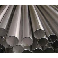 Best DIN 17457 / DIN 28180 Stainless Steel Welded Pipes 3 Inch Schedule 10 wholesale