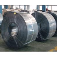 Best Cooler , Welding Pipe Cold Rolled Steel Strip C Channel Rims Continous Black Annealing wholesale