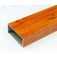 Best Square Wood Finished Aluminum Door Frame Profile For Construction Material wholesale