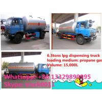 Best best price 8cubic meters lpg gas dispensing truck for sale, hot sale 8,000L lpg gas propane delivery tank truck wholesale
