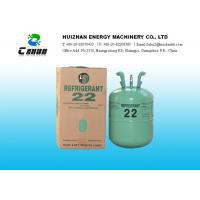 Best SGS R22 refrigerant replacement No Strange Stench With Recyclable cylinder wholesale