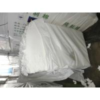China Cotton liners pulp on sale