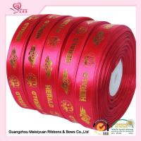 Cheap Red color custom rosette ribbons , halloween grosgrain ribbon Gold Foil Printed for sale