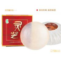 Best Natural Ganoderma Handmade Soap with Stable High-quality and Competitive Price wholesale