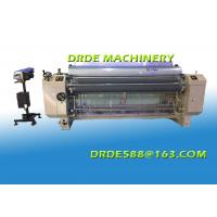 Best Plain Weaving Water Jet Loom Machine For Weaving Cloth / Polyester Fabric wholesale