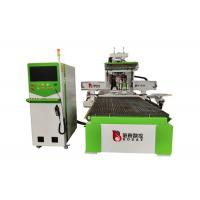 1325 Working Table CNC Engraving And Cutting Machine High Speed High Loading Capacity