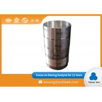 China Metal Wire Cloth Lab Sieve Set Granularity Refractory In Building Industry on sale