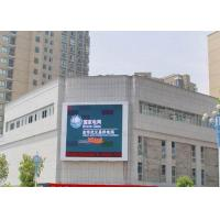 China P4.81 RGB LED Display Large Screen HD Statium Video Play 500*100mm IP65 on sale