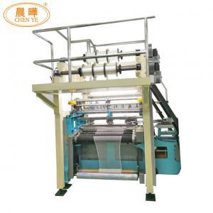 China Single Needle Bar Raschel Warp Knitting Machine For Monofilament Net Making on sale