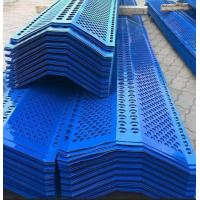 China Multi Colored Wind Breaking Wall / Anti Dust Protection Mesh Screens on sale
