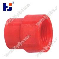 China Plastic pipe fittings PPR reducing coupling on sale