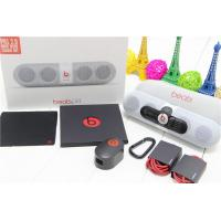 China Beats by Dr.Dre Pill 2.0 Wireless Bluetooth Stereo Speaker White Beats Pill 2.0 made in china grgheadset.com on sale
