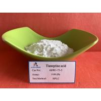 China 99% Purity Tianeptine Nootropic Powder  66981 73 5  For Mental Diseases Treatment on sale