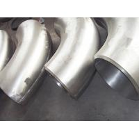 Best ASME B16.9 Stainless Steel Pipe Fittings Welded P235GH TC1 / TC2 P265GH TC1 wholesale