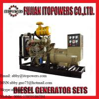 Best 13KW-220KW Diesel generator powered by Chinese Weifang engine wholesale
