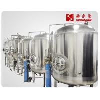 China 1000L Stainless Steel 304 Vertical/Horizontal Bright Beer tank Industrial Beer Brewing Equipment on sale