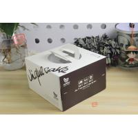 China Printing Colorful Square Cake Packaging Box / Container With Die Cutting Handle on sale